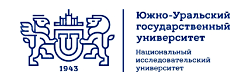 НИУ Южно-Уральский государственный университет