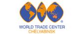 Центр международной торговли, Челябинск