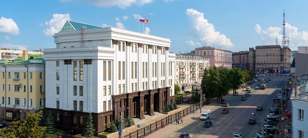Обращение заместителя губернатора Челябинской области