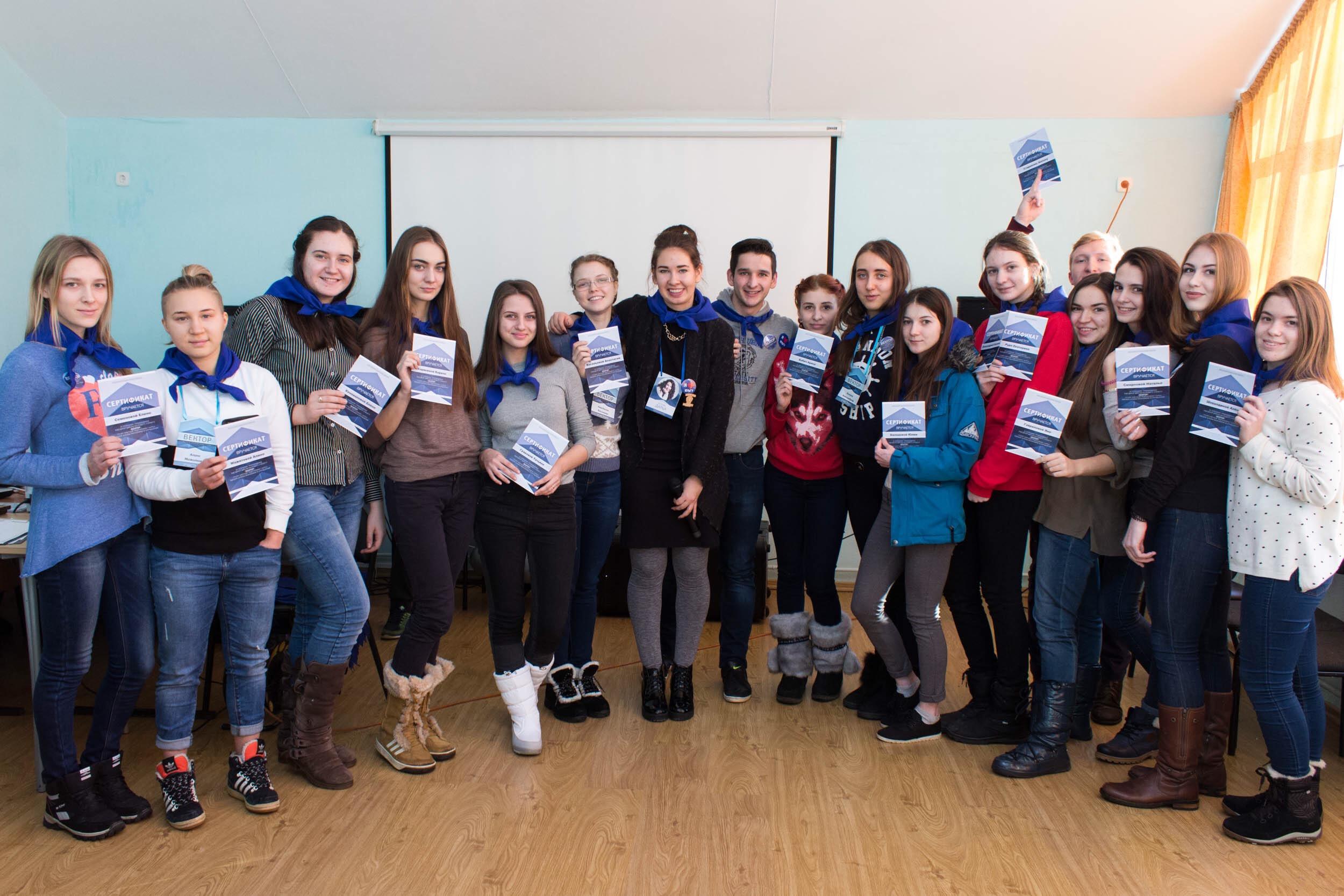 ВЕКТОР развития для студентов Центра элитной подготовки