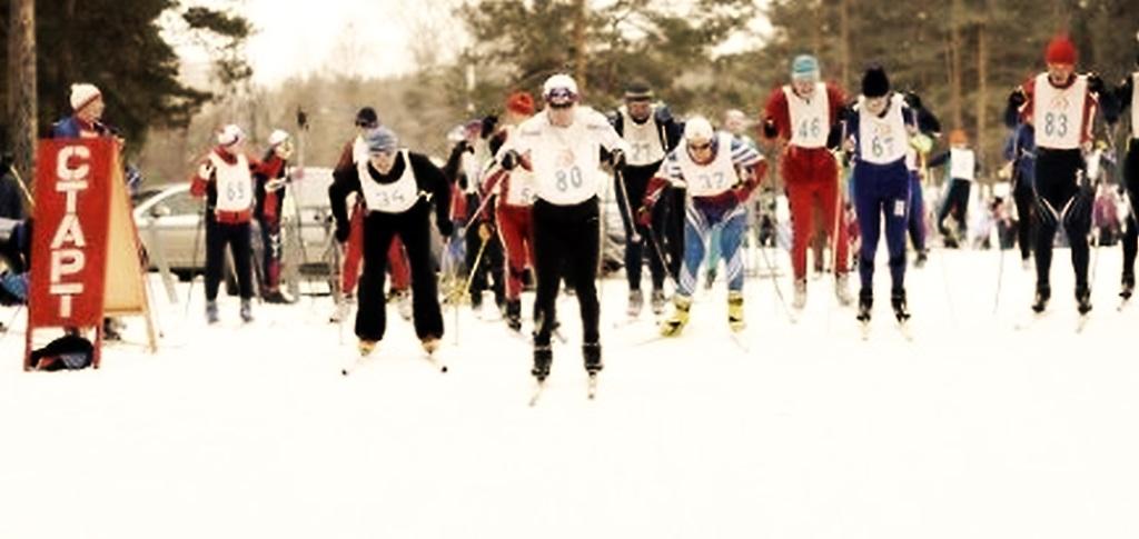 XXVII традиционные лыжные соревнования памяти профессора А.Т. Полецкого