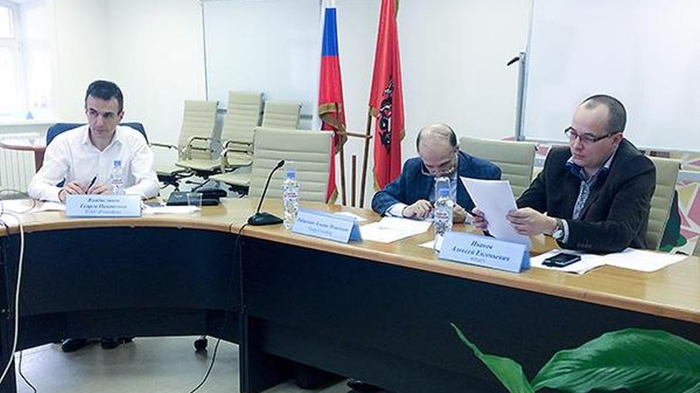 Заседание Отраслевого комитета по нефтегазовой отрасли