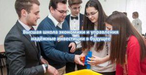Чемпионат деловых игр «Business Fest» @ Школа бизнеса | Челябинск | Челябинская область | Россия