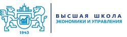 Высшая школа экономики и управления ЮУрГУ