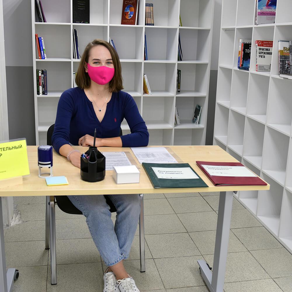 Открыта Фабрика офисных процессов