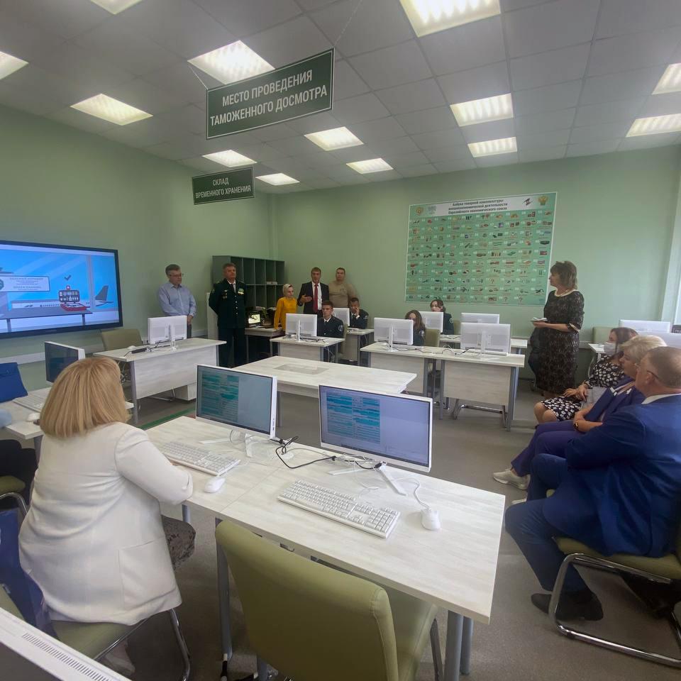 Открытие лаборатории Таможенного дела