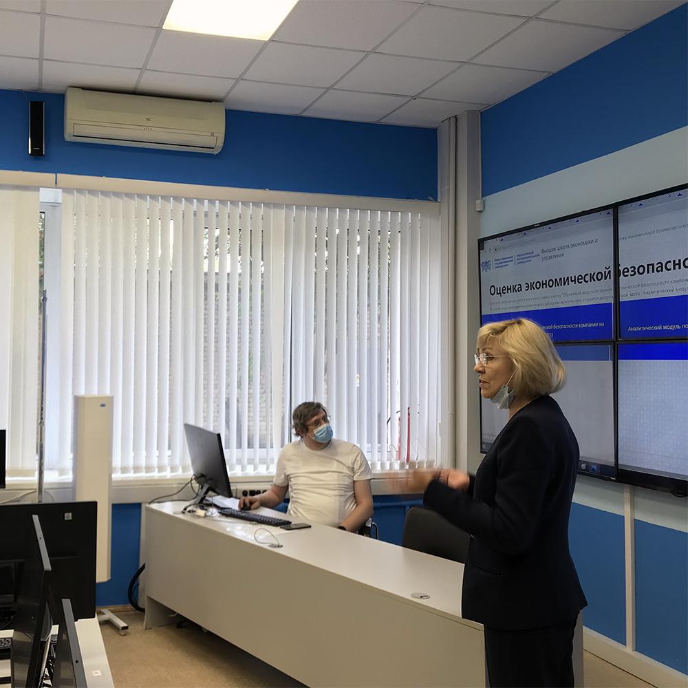 Открытие лаборатории «Экономическая безопасность»